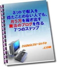 free011.jpg